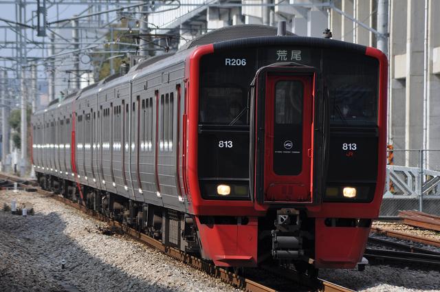 1303kyushu (32)