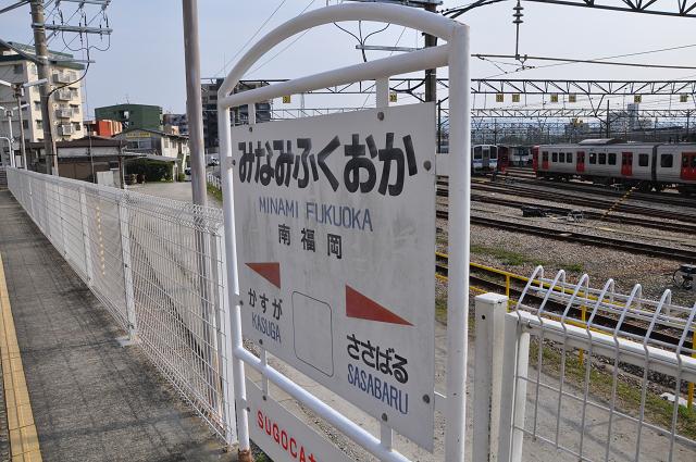 1303kyushu (46)