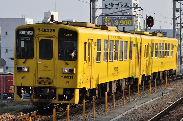 1303kyushu (49)