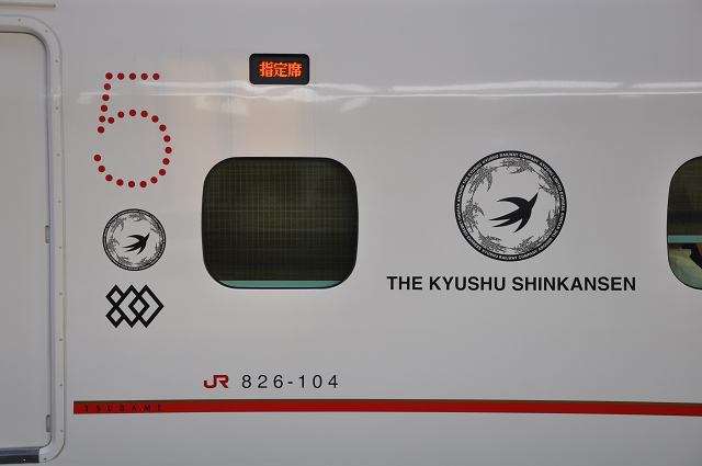 1303kyushu (52)