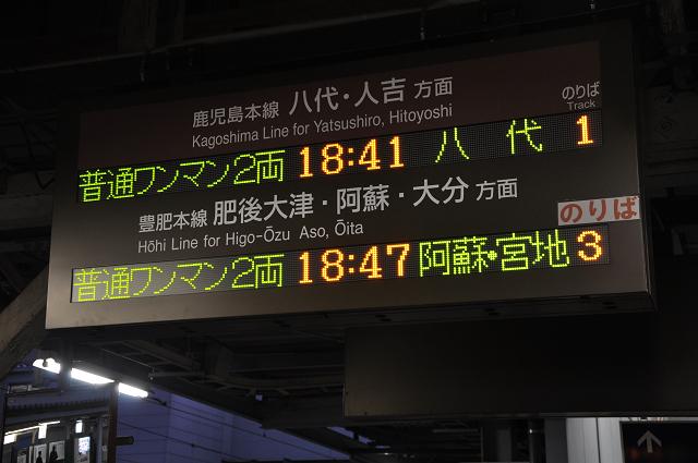 kyushu2 (1)