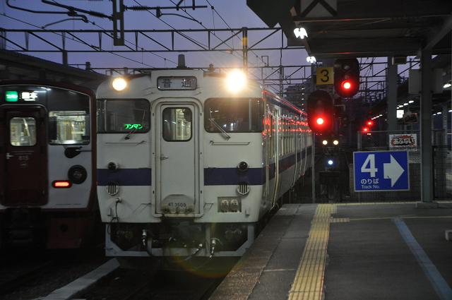kyushu2 (2)