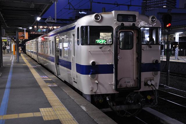 kyushu2 (3)
