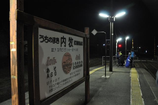 kyushu2 (7)