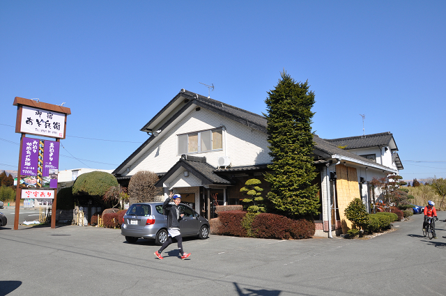 kyushu2 (11)