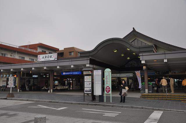 kyushu2 (30)