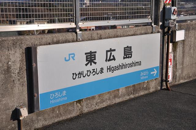 kyushu3 (4)