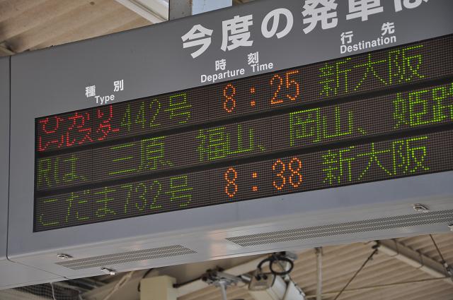 kyushu3 (5)