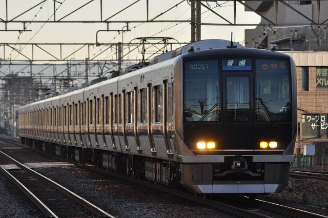 kyushu3 (8)