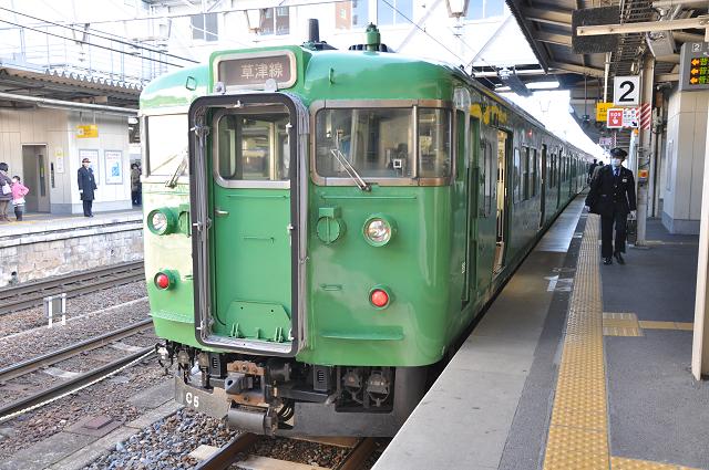 kyushu3 (20)