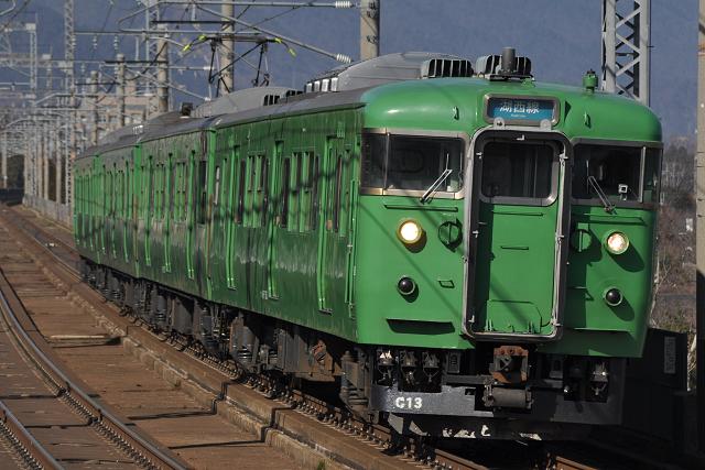 kyushu3 (39)