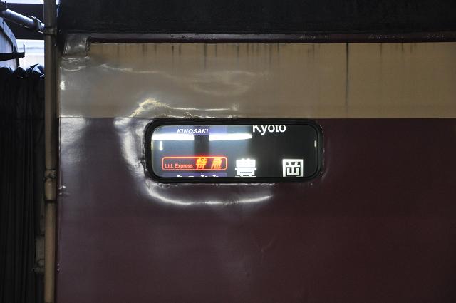 kyushu3 (45)