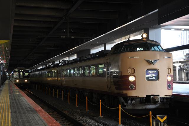 kyushu3 (47)