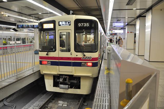 1306hachiouji (1)