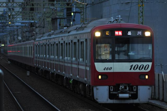 130911keikyu (41)