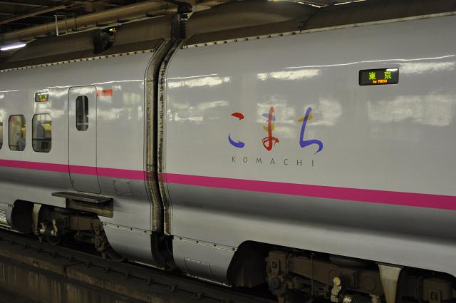 131101kawagoe (17)