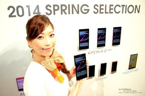 ☆au発表会 2014 Spring☆