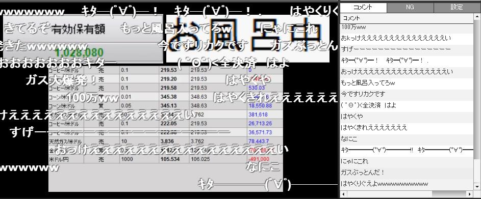 2014-10-16_23-31-48_No-00.png