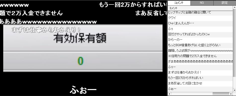 2014-10-17_20-26-58_No-00.png