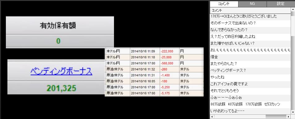 2014-10-17_20-35-39_No-00.png