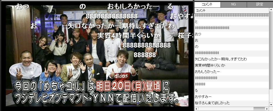 2014-10-20_2-7-0_No-00.png