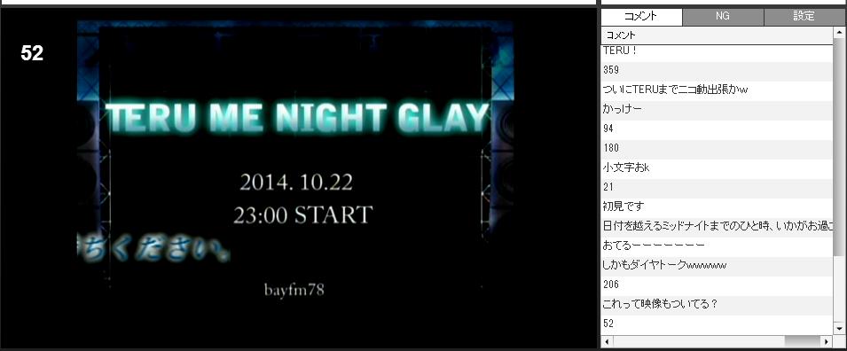 2014-10-22_22-51-15_No-00.png