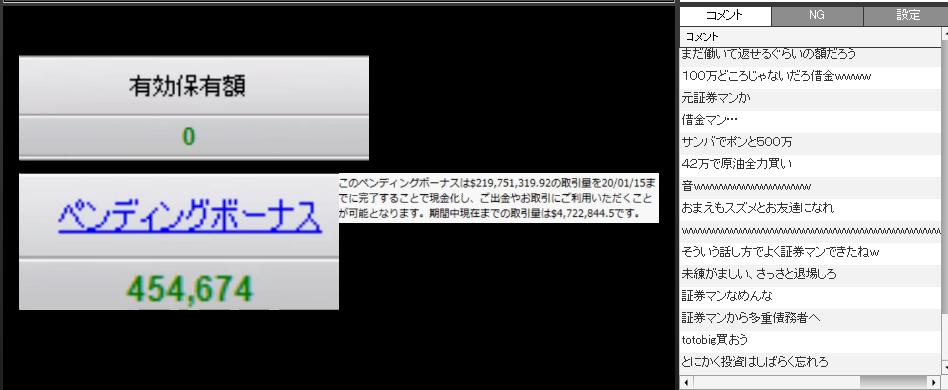2014-10-23_0-21-10_No-00.png