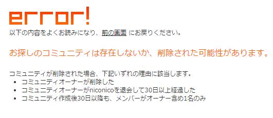 2014-10-26_4-56-15_No-00.png
