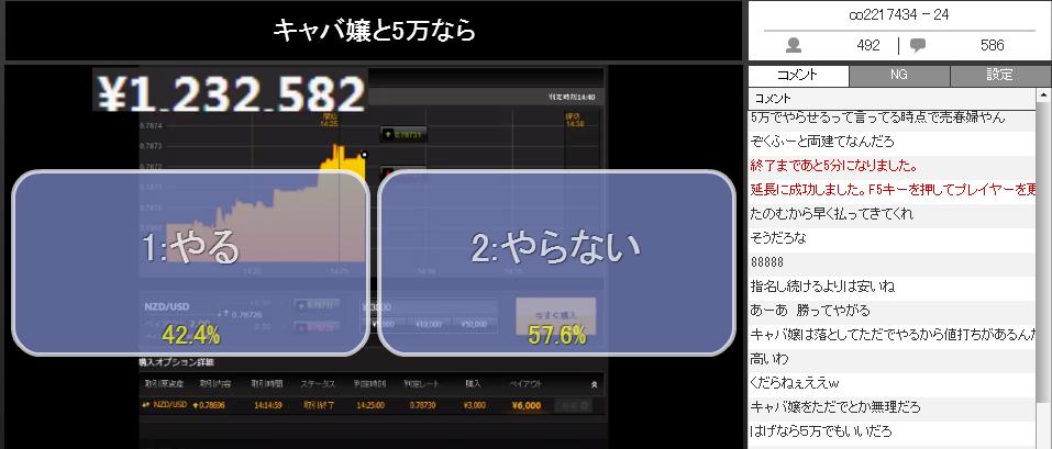 2014-10-27_14-26-50_No-00.png