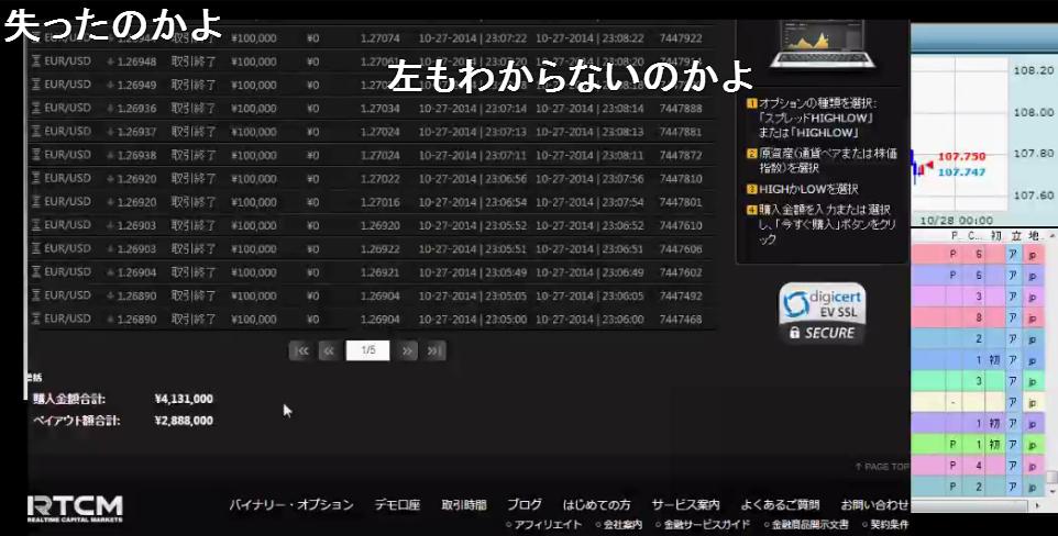 2014-10-27_23-18-44_No-00.png