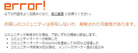 2014-10-28_12-27-15_No-00.png