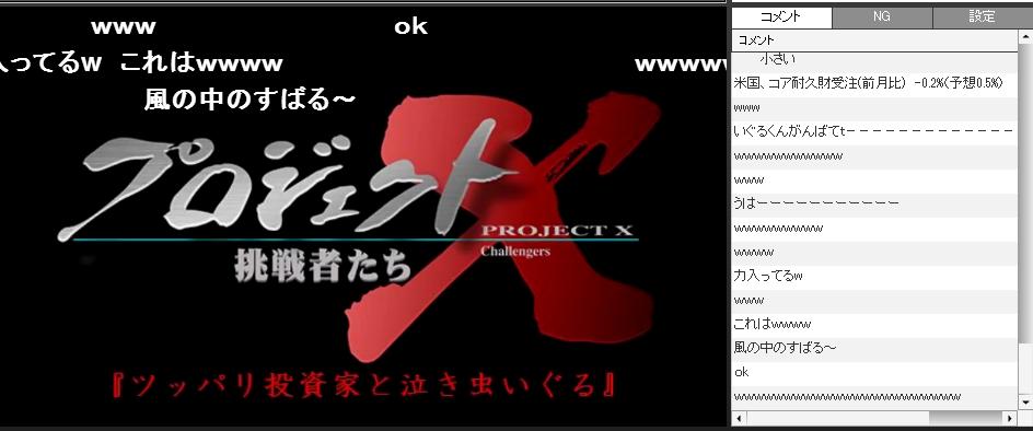 2014-10-28_21-32-23_No-00.png