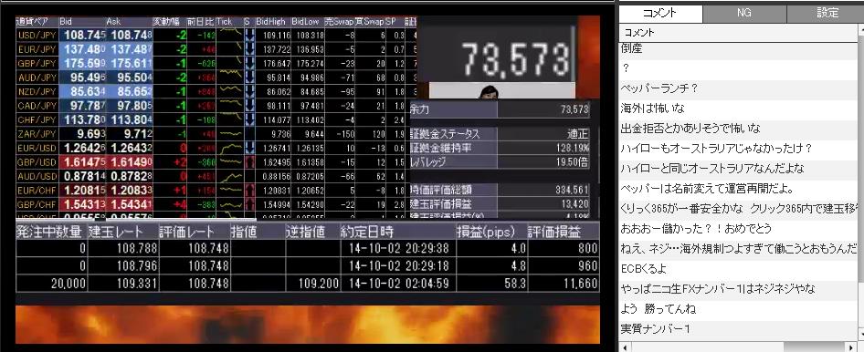 2014-10-2_20-41-2_No-00.png