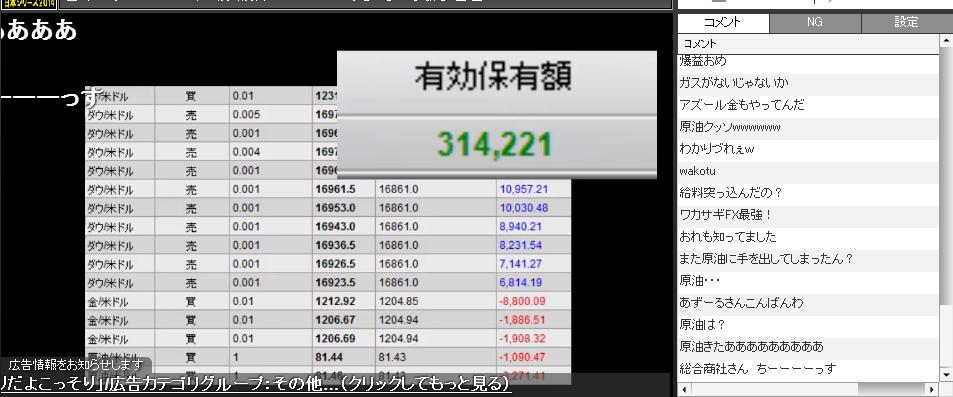 2014-10-30_21-6-23_No-00.png
