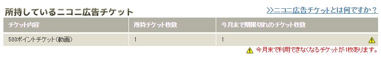 2014-10-31_11-37-6_No-00.png