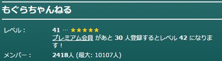 2014-10-5_16-44-49_No-00.png