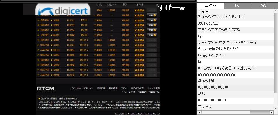 2014-10-7_11-40-24_No-00.png