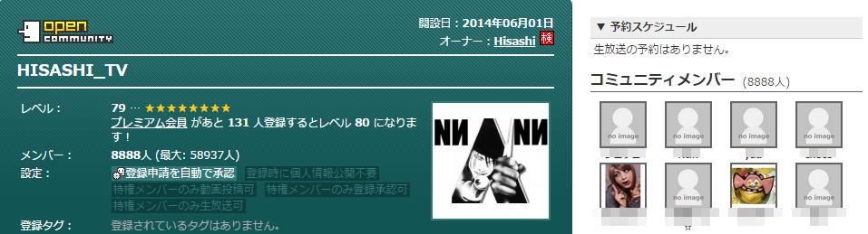 2014-9-20_0-19-35_No-00(2).png