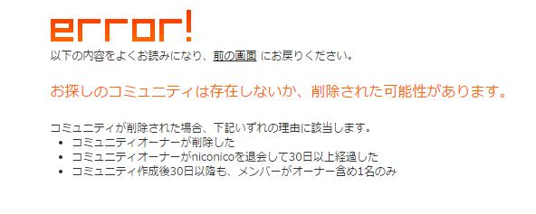 2014-9-22_11-7-29_No-00.png
