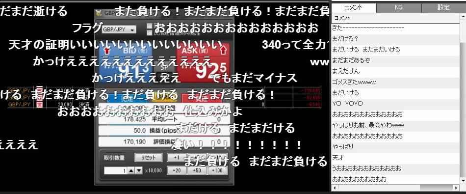 2014-9-25_21-37-3_No-00.png