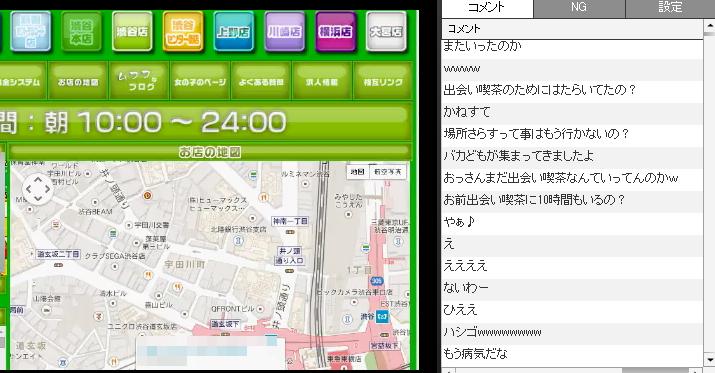 2014-9-28_5-47-0_No-00(2).png