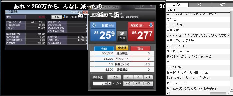 2014-9-30_21-52-47_No-00.png