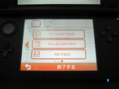 CIMG1487.jpg