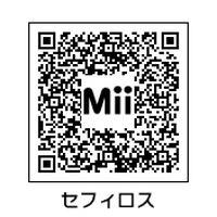 HNI_0005-266