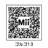 HNI_0009-266