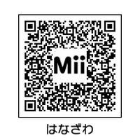 HNI_0013-266