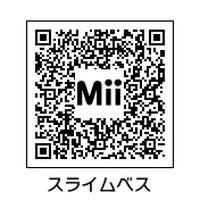 HNI_0015-266