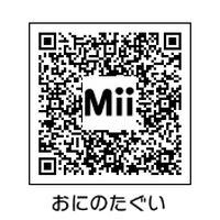HNI_0025-266