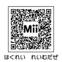 HNI_0034-266