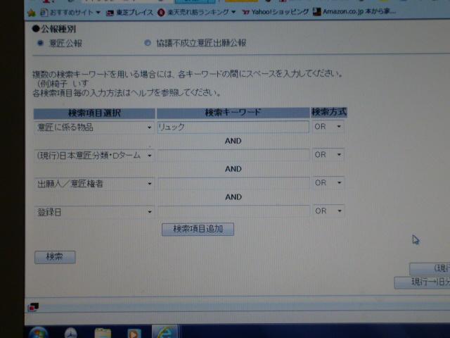P1000603.jpg